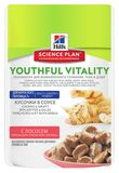 Hill's Science Plan Youthful Vitality 7+ Salmon 85 гр