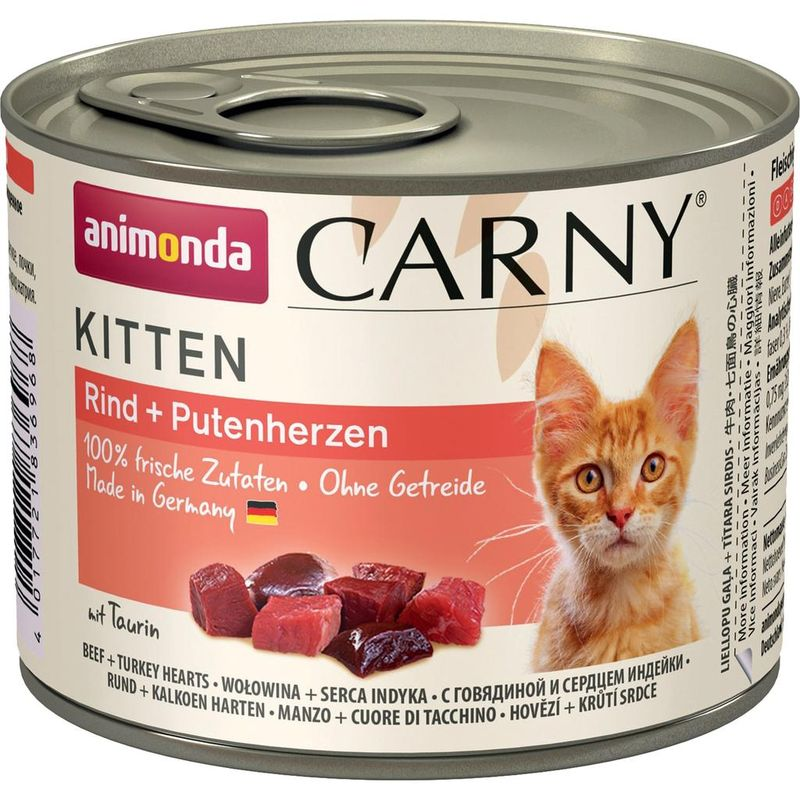 Animonda Carny Kitten - Beef Turkey Hearts 200 гр