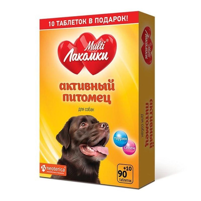 Активные витамины для питомцев в Касимове