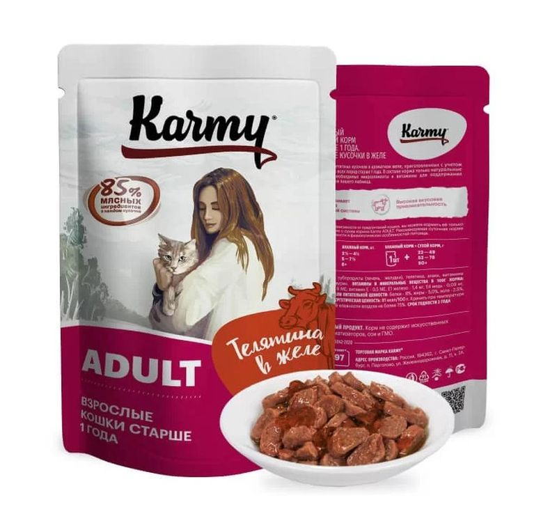 Karmy Adult with Veal (jelly) 80 гр