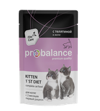 Kitten 1`st Diet with Veal Pouch 85 гр
