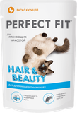 Hair & Beauty Pauch Chicken 85 гр