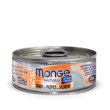 Monge Cat Natural Yellowfin Tuna with Salmon 80 гр