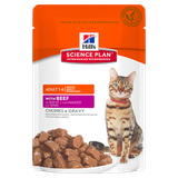 Science Plan™ Feline Adult Tender Chunks in Gravy with Beef 85 гр