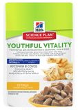 Hill's Science Plan Youthful Vitality 7+ Chicken 85 гр