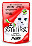 Simba Cat Pouch Meat & Peas 100 гр