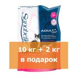 Sanabelle ADULT 10 + 2 кг