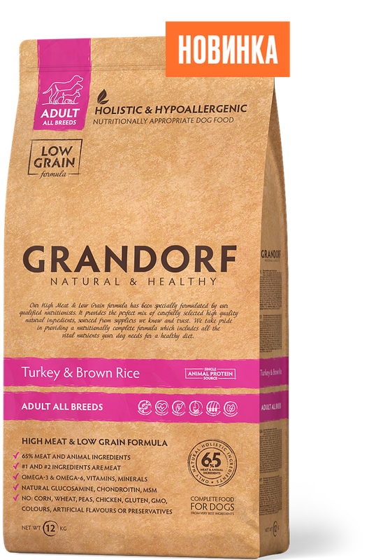 Adult All Breeds Turkey & Brown Rice 1 кг