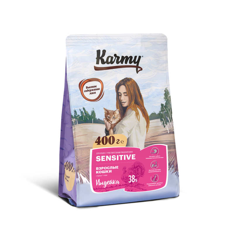 KARMY SPECIALIZED SENSITIVE 0,4 кг