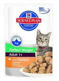 Science Plan™ Perfect Weight Adult 85 гр