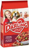 Purina Darling with Meat & Vegetables 2,5 кг