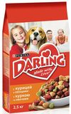 Purina Darling with Chicken & Vegetables 2,5 кг