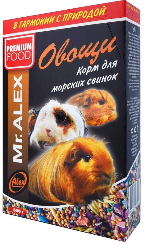 Заказать кошачий корм в Екатеринбурге | Корма для