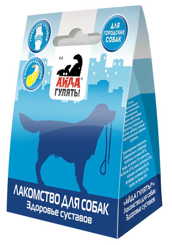 Желатин для суставов собак стерлись хрящики в плечевом суставе